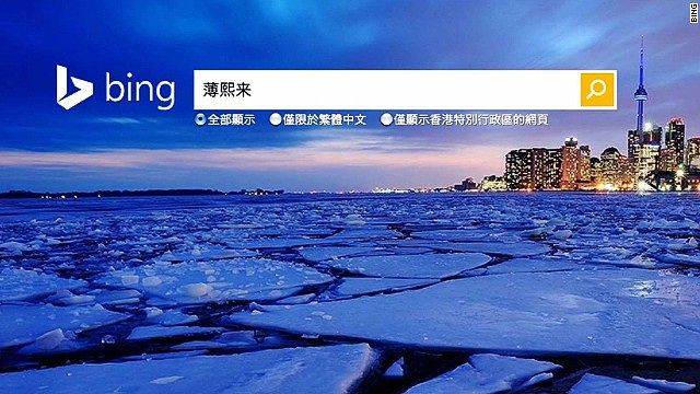 News video: Bing accused of censorship in China